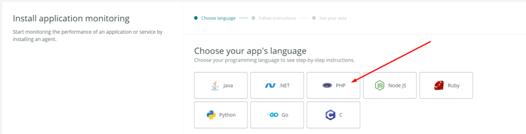 new relic  PHP application,